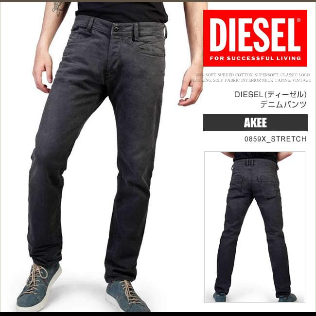 ディーゼル DIESEL デニム ジーンズ パンツ メンズ AKEE 0859X_STRETCH レギュラースリムテーパード DS7402