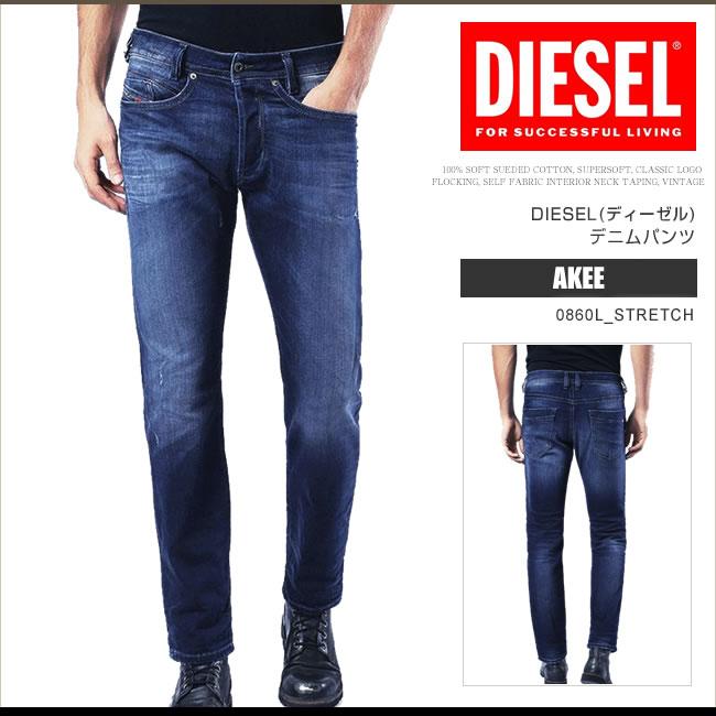 ディーゼル DIESEL デニム ジーンズ パンツ メンズ AKEE 0860L_STRETCH レギュラースリムテーパード DS7403