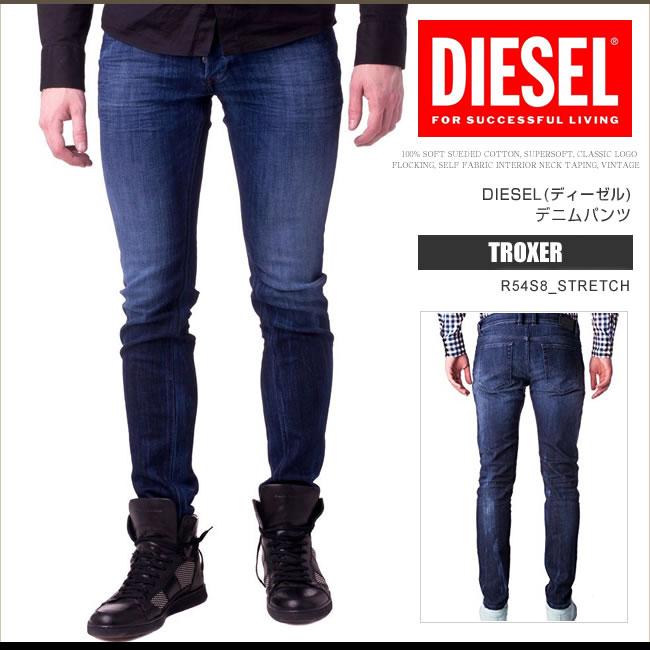ディーゼル DIESEL デニム ジーンズ パンツ メンズ TROXER R54S8_STRETCH スリムスキニー DS7404