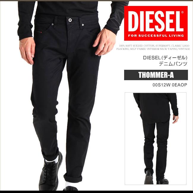 ディーゼル DIESEL デニム チノパン ストレッチパンツ メンズ THOMMER-A 00S12W 0EAOP スリムテーパード DS7414