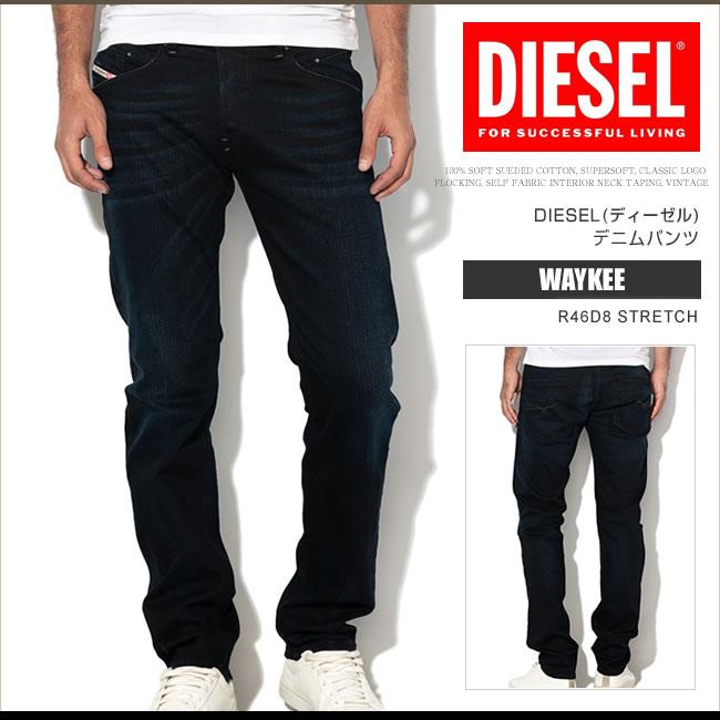 ディーゼル DIESEL デニム ジーンズ パンツ メンズ WAYKEE R46D8_STRETCH レギュラーストレート ゆったり DS7417