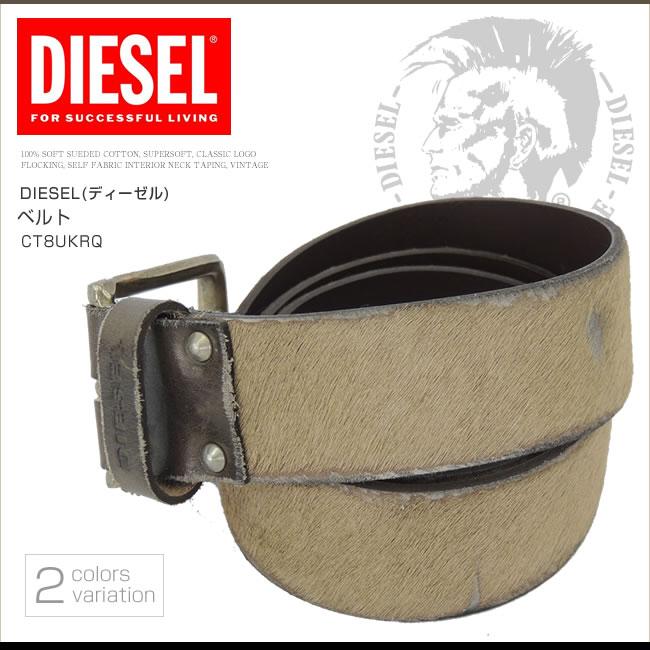 ディーゼル DIESEL 本革ベルト ハラコ DS80SL01 正規品 プレゼント ギフト