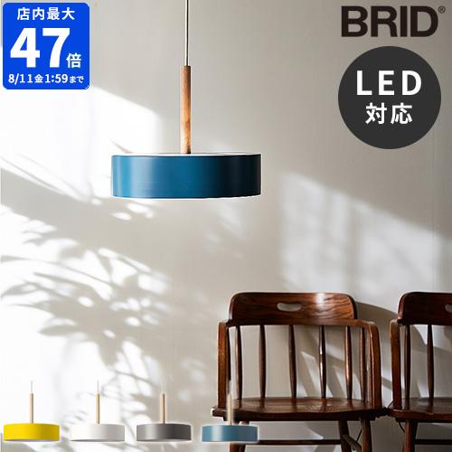 Olika 照明 ライト 北欧 ウッド BRID インテリア おしゃれ LED対応 3灯 スチール ペンダントライト オリカ リビング お気に入 ペンダント 電球なし ランプ 休み \ ポイント10倍 シンプル LAMP PENDANT ダイニング メルクロス 3BULB 送料無料 ナチュラル 日本製