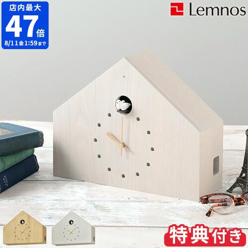 Lemnos レムノス ククロ フェリーチェ 時計 公式 掛け時計 壁掛け時計 掛時計 ウォールクロック ファクトリーアウトレット 置き時計 バードクロック 鳩時計 カッコー 置き掛け兼用 ウッド 木目 ナチュラル カッコウ FELICE ポイント10倍 MAA18-01 おまけ付き CUCULO \