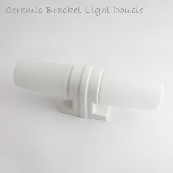 【エントリーでさらに10倍】セラミックブラケットライト ダブル【 照明 ライト ブラケットライト ブラケット 壁付け ナチュラル シンプル LED 】AXT消費者還元