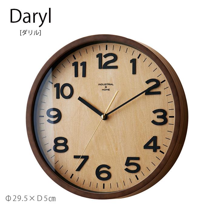 Daryl ダリル【掛け時計 時計 お洒落 オシャレ かわいい インテリア 壁掛け時計 シンプル ナチュラル レトロ モダン ヴィンテージ リビング ダイニング 寝室 書斎 新居】