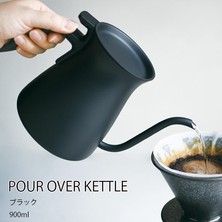 【エントリーでさらに10倍】【送料無料】SLOW COFFEE STYLE プアオーバーケトル 900ml ブラック【キッチン用品 ステンレス ケトル ポット ドリップ エスプレッソ コーヒー 飲み物 キントー KINTO】消費者還元
