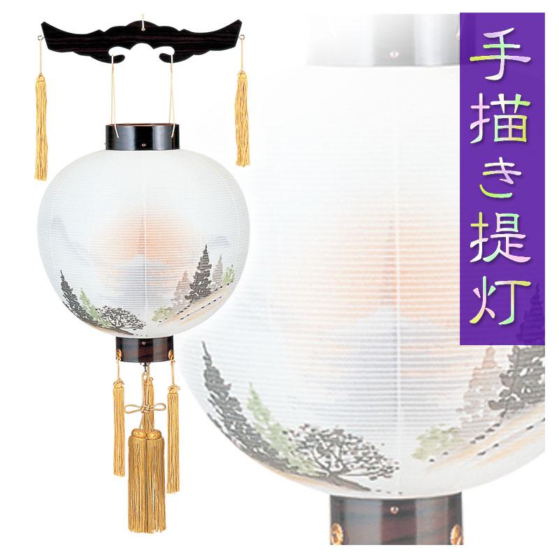 盆提灯 モダン 夕雅 御殿丸 三号丸 mihl633 '同時購入割引 盆提灯 一対 盆提灯 ミニ サイズ 盆提灯 スタンド ◆