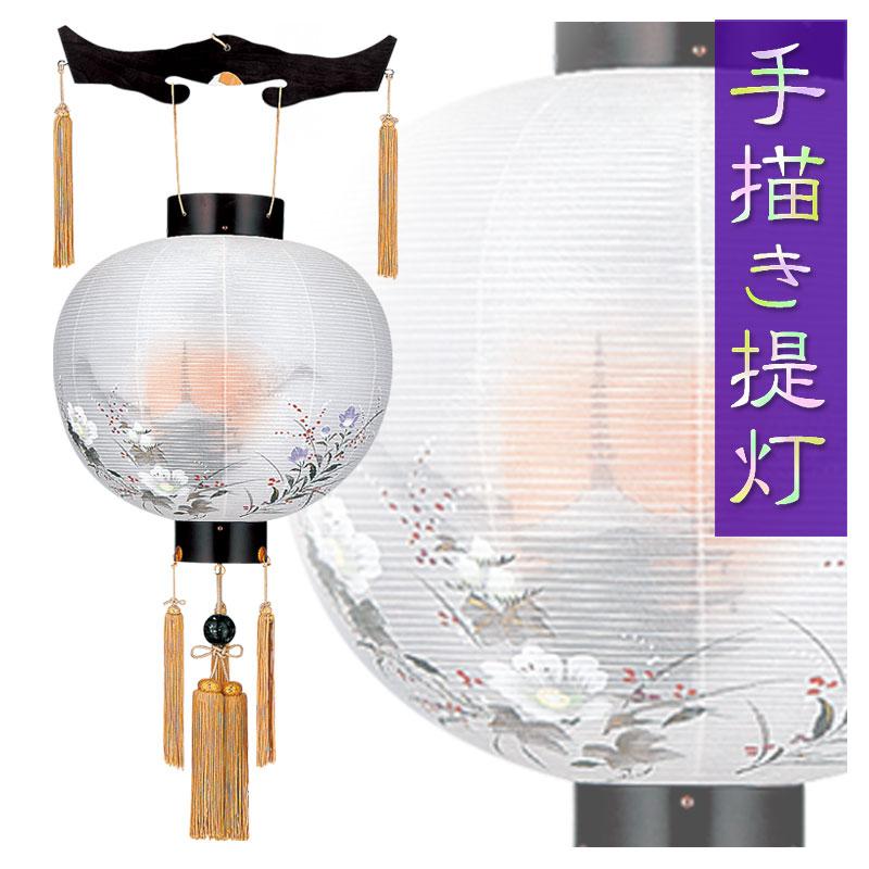 盆提灯 モダン 夕華 御殿丸 三号丸 mihl643 '同時購入割引 盆提灯 一対 盆提灯 ミニ サイズ 盆提灯 スタンド ◆