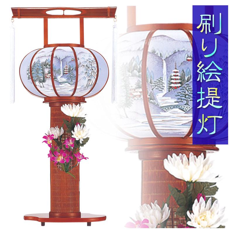 盆提灯 モダン 竹風灯(山水) tks947 '同時購入割引 盆提灯 一対 盆提灯 ミニ サイズ 盆提灯 スタンド ◆