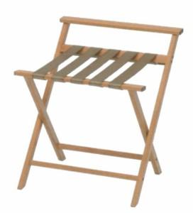 ウッドルック折り畳み式バゲージラック (ナチュラル・背有り)