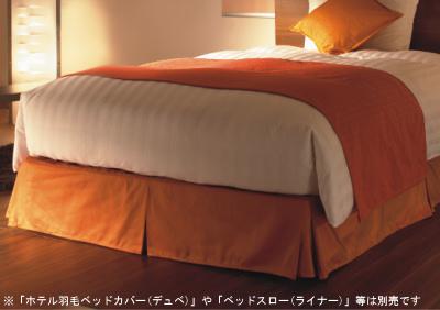 ベッド スカート(ボトムカバー) MD(ミッドダブル)サイズ◇ベッドスカート(お持ちのベッド(フレーム)のサイズ(巾x長さx高さ)に合わせて・・)ボトムスカート