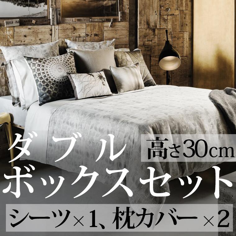 ボックスシーツ1枚 枕カバー2枚 ダブル 140×200cm 高さ30cm フォールリーブス エジプト綿100% ホームコンセプト