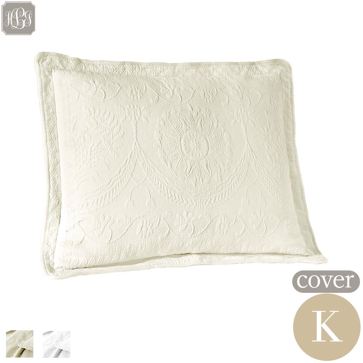ピローケース 包み型キング 50cmx90cm キングチャールズマトラッテ 北欧 綿100 枕カバー ロング ホワイト アイボリー 白 送料無料