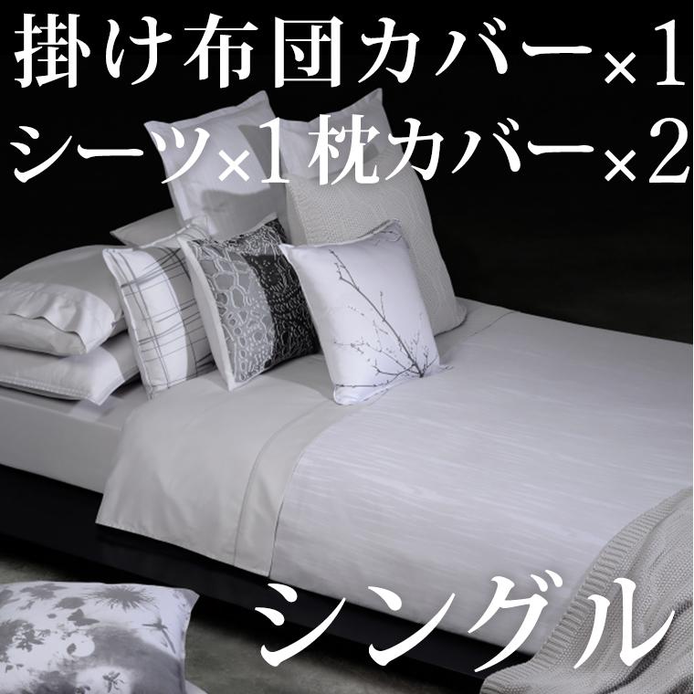 ボックスシーツ1枚 掛け布団カバー1枚 枕カバー2枚 シングル 100×200cm 高さ30cm メロディ ホームコンセプト