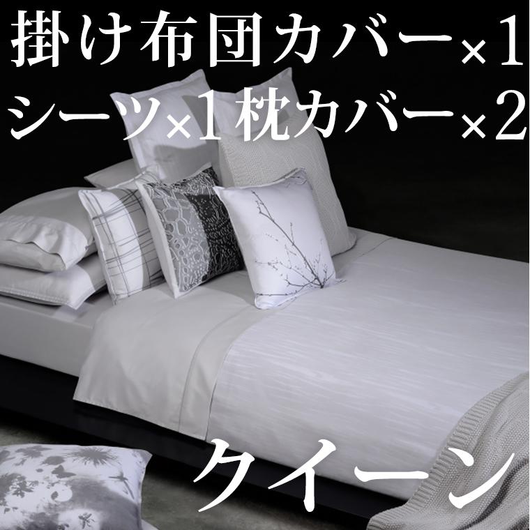 ボックスシーツ1枚 掛け布団カバー1枚 枕カバー2枚 クイーン 160×200cm 高さ30cm メロディ ホームコンセプト