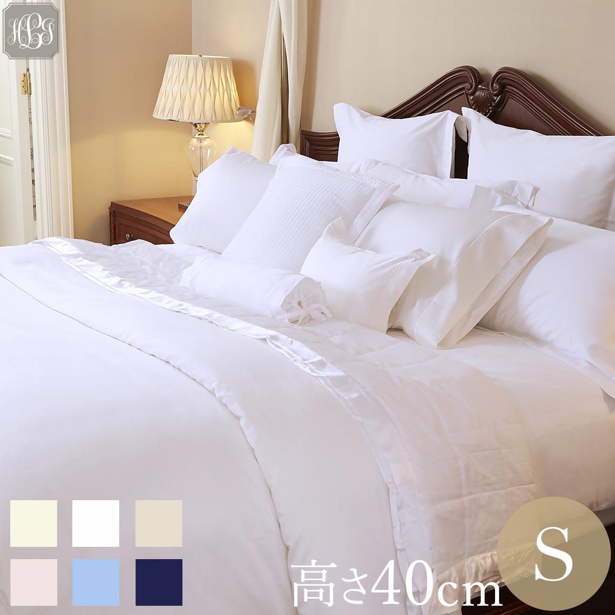 ボックスシーツ シングル 100×200cm 高さ40cm 400TCコットンサテン 超長綿100% 80番手 高級ホテル 防シワ加工 ホワイト アイボリー
