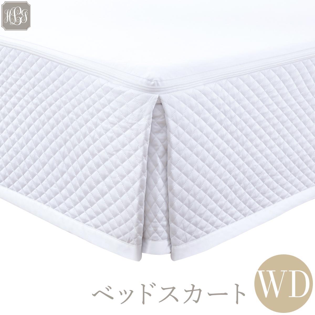 ベッドスカート | ワイドダブル | 155cm x200cm | 高さ25cm | 400TC ダイアモンドキルトベッドスカート 送料無料
