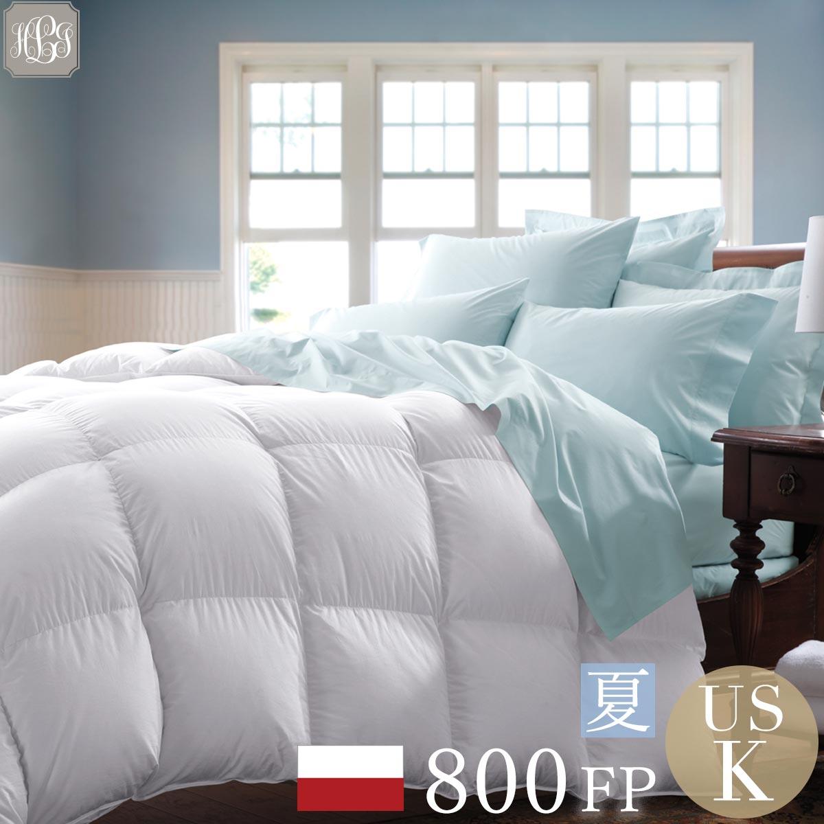 夏用 USキング 270cmx235cm 羽毛肌掛け布団 800フィルパワーポーランド産ホワイトマザーグースダウン ダウンブランケット