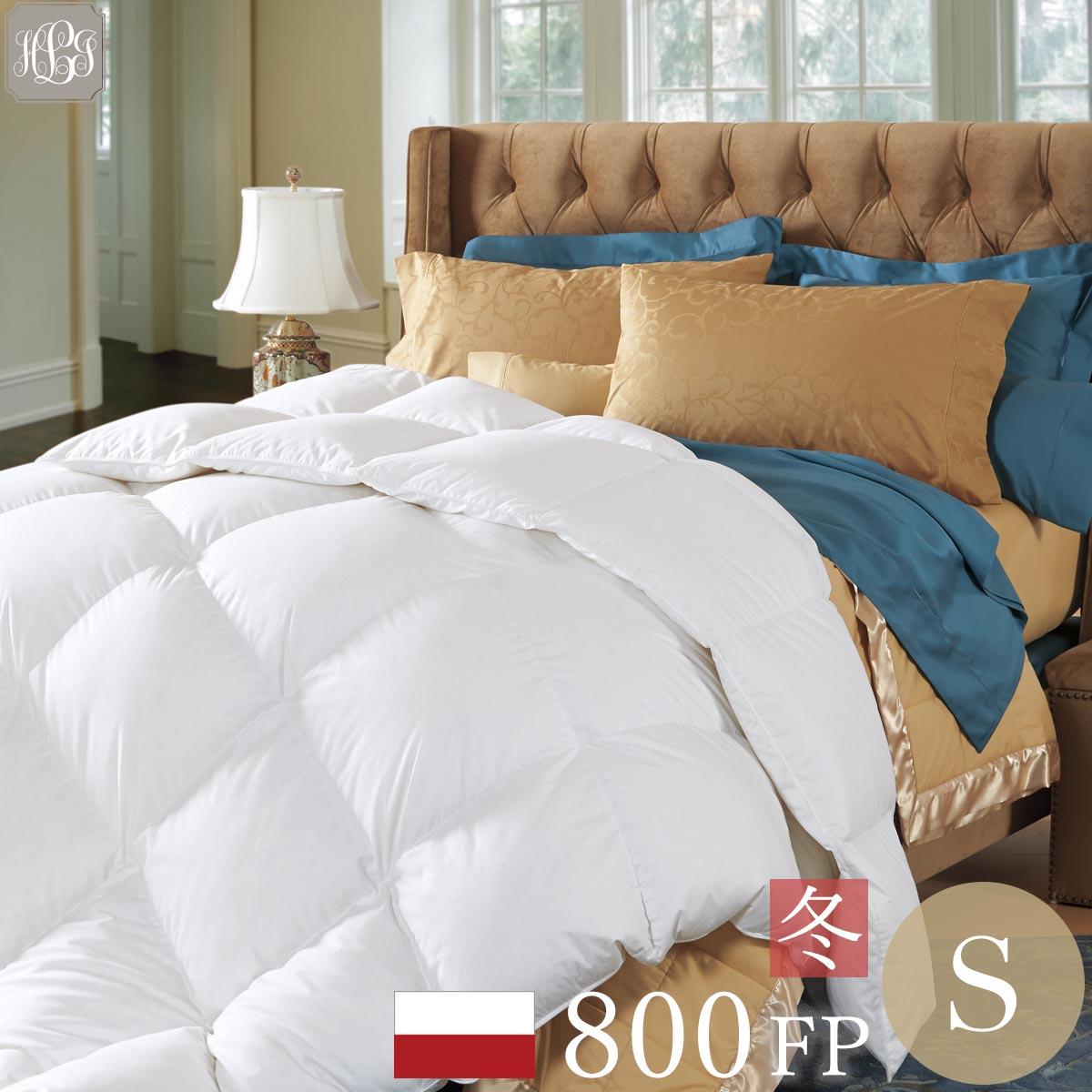 冬用 シングル 150cmx210cm 羽毛布団 800フィルパワーポーランド産ホワイトマザーグースダウン ダウンブランケット