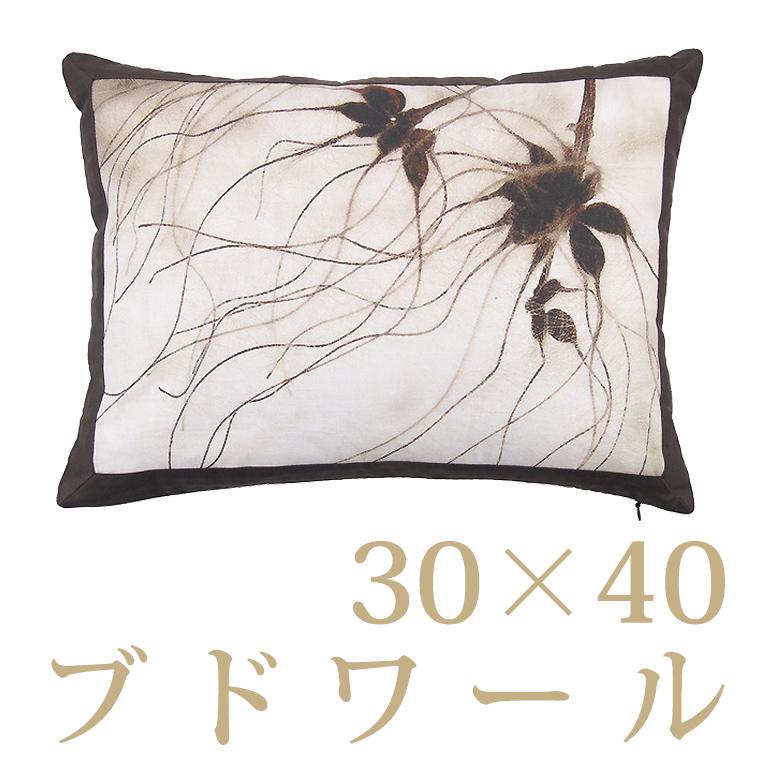 クッションカバー  ブドワール  30×40cm Brown Branches フォールリーブス ホームコンセプト【刺繍不可】
