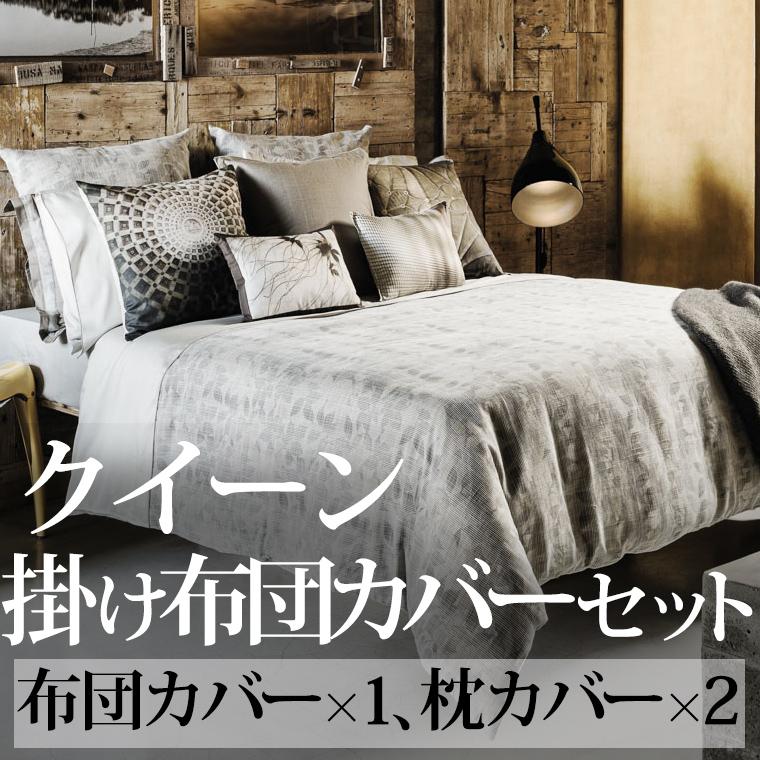 掛け布団カバー1枚 枕カバー2枚 クイーン 210×210cm フォールリーブス エジプト綿100% ホームコンセプト