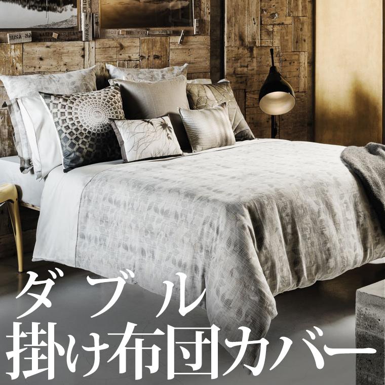 掛け布団カバー ダブル 190×210cm フォールリーブス エジプト綿100% ホームコンセプト