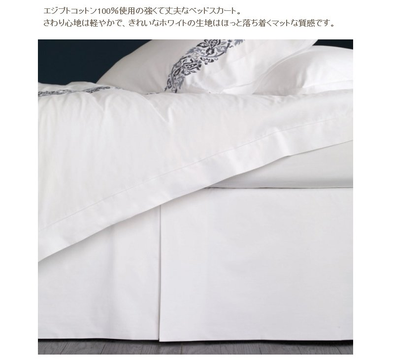 Grand Hotel Bed Skirt Wide Double Size 155cmx200cm 45cm In Height Disembly Simple Bet Frame Cover Dirt Prevention Bottom Cushion