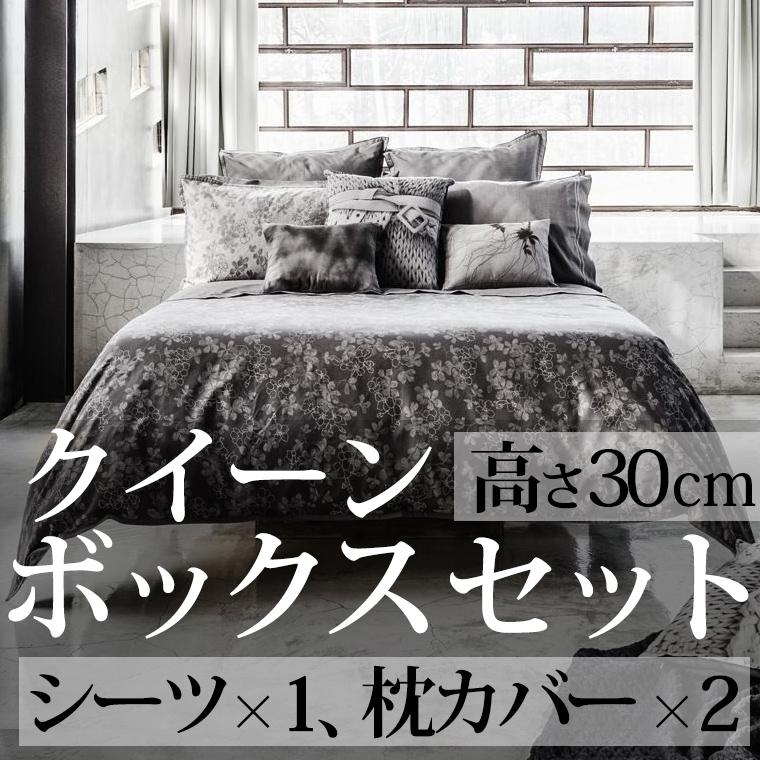 ボックスシーツ1枚 枕カバー2枚 クイーン 160×200cm 高さ30cm アイスブルーム エジプト綿100% ホームコンセプト