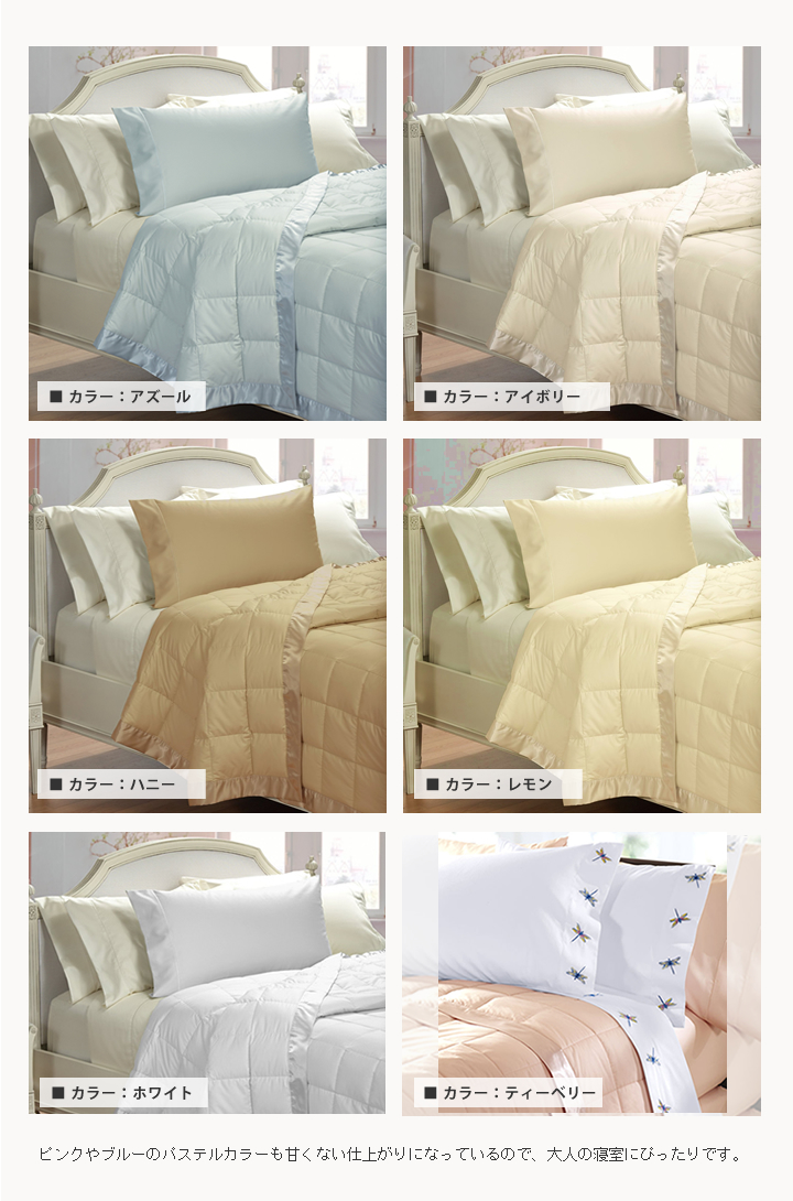 Satin weave blanket King size 400 thread count oversized over King 289cmx274cm comfort