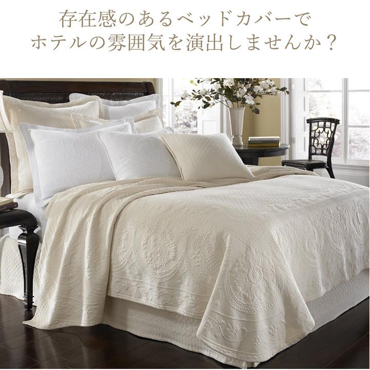 Hotellike Bedspread Queen King Charles Mate Latte