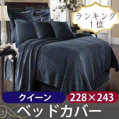 ベッドカバー ワイドダブル クイーンサイズ キングチャールズマトラッテ 北欧 マルチカバー 綿100 ホワイト アイボリー ブルー レッド グリーン
