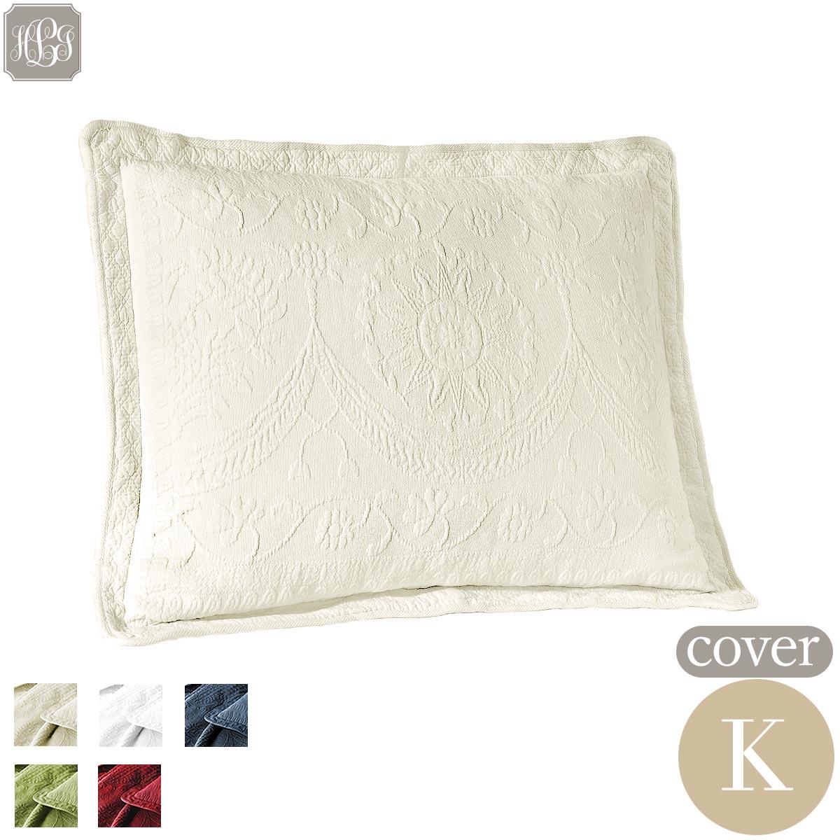 ピローケース 包み型キング 50cmx90cm キングチャールズマトラッテ 北欧 綿100 枕カバー ロング ホワイト アイボリー ブルー レッド グリーン 白 青 赤