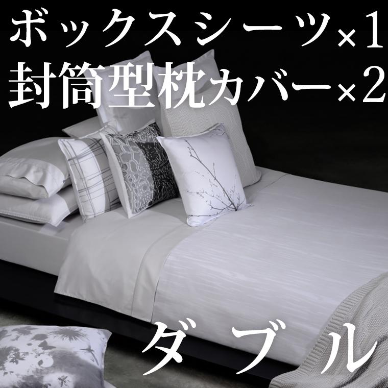 ボックスシーツ1枚 枕カバー2枚 ダブル 140×200cm 高さ30cm メロディ エジプト綿100% ホームコンセプト