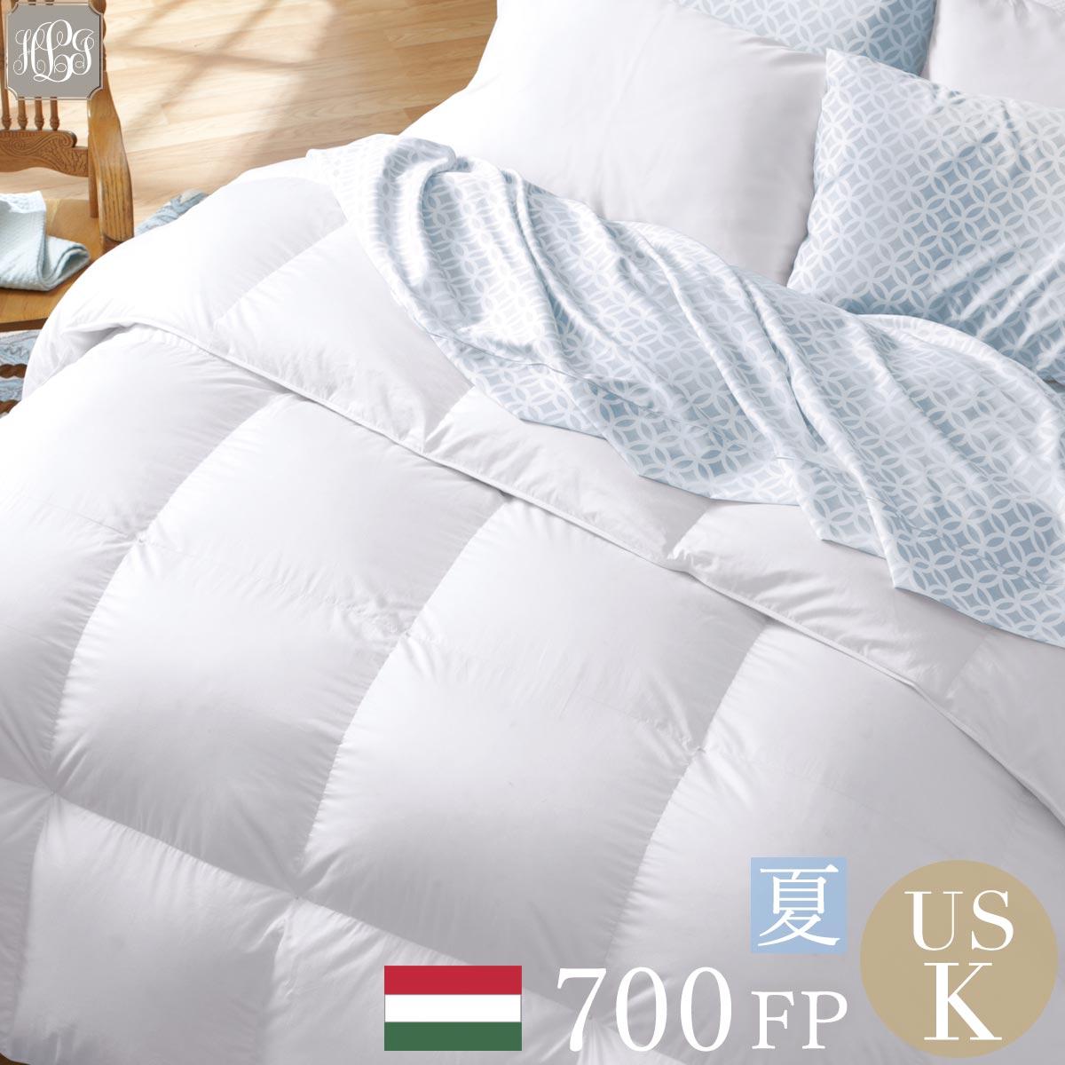 ダウンケット USキング 270cmx235cm 羽毛肌掛け布団 700FPハンガリー産ホワイトグースダウン 夏用 ダウンブランケット 高級ホテル 超長綿100