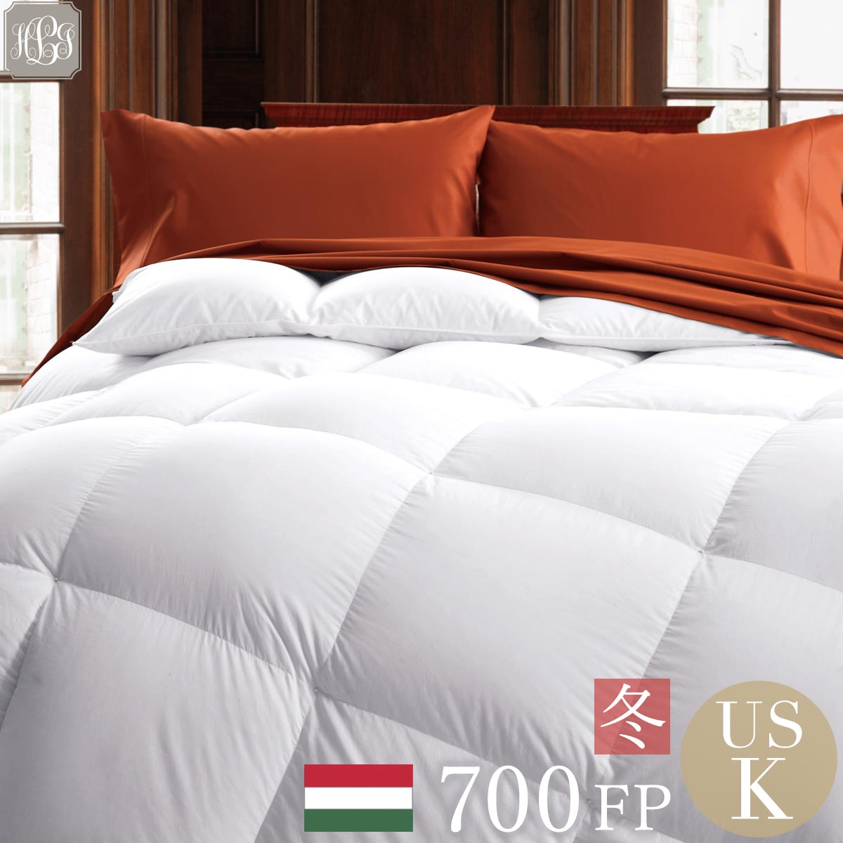 羽毛布団 USキング 270cm×235cm 冬用 700FPハンガリー産ホワイトグースダウン 高級ホテル 超長綿100 暖かい 軽い 送料無料