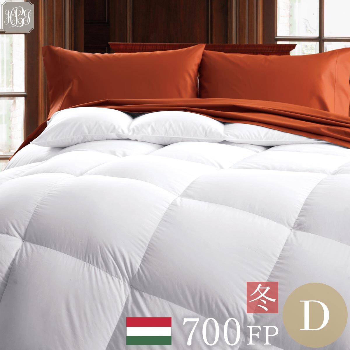 羽毛布団 ダブル 190cmx210cm 冬用 700FPハンガリー産ホワイトグースダウン 高級ホテル 超長綿100 暖かい 軽い 送料無料