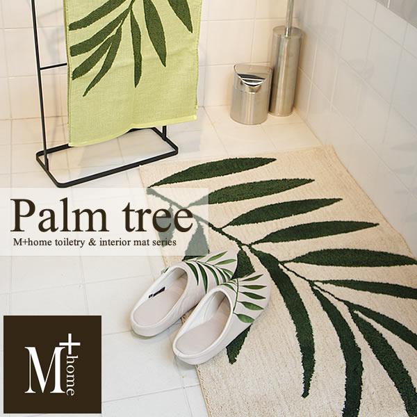 Hotellike Palm 45 X 70 Cm Bath Rugs Bath Mat Bath Mat Feet Wipe