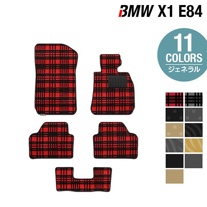 BMW X1 (E84) フロアマット ◆選べる14カラー HOTFIELD 光触媒加工済み 送料無料 マット 車 運転席 助手席 カーマット 車用品 カー用品 日本製 ホットフィールド フロア グッズ パーツ カスタム フロント ビーエム フロアカーペット