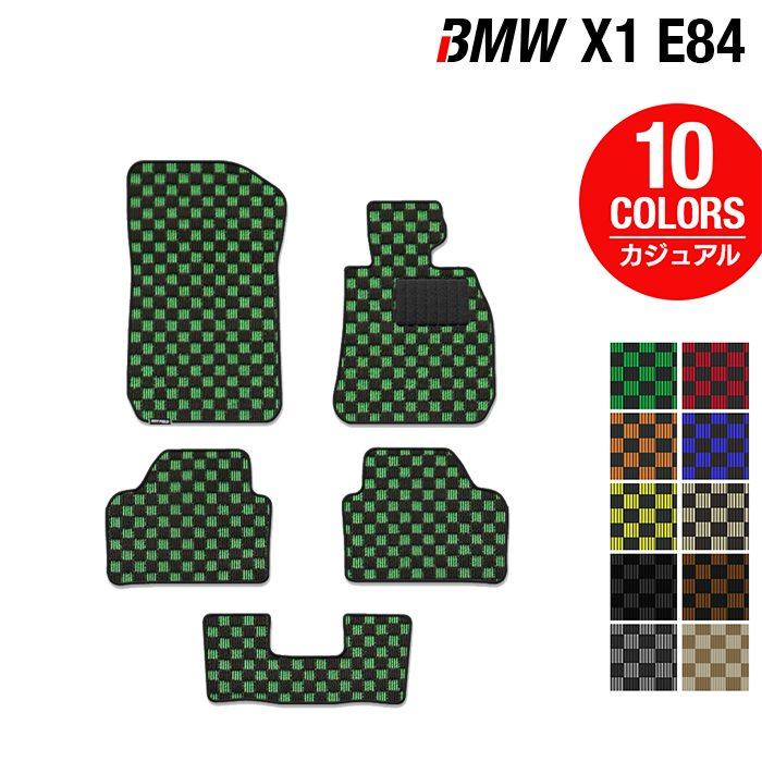 BMW X1 (E84) フロアマット ◆カジュアルチェック HOTFIELD 光触媒加工済み|送料無料 マット 車 運転席 助手席 カーマット カーペット カスタムパーツ 車用品 カー用品 日本製 ホットフィールド フロア グッズ 内装パーツ おしゃれ カーグッズ