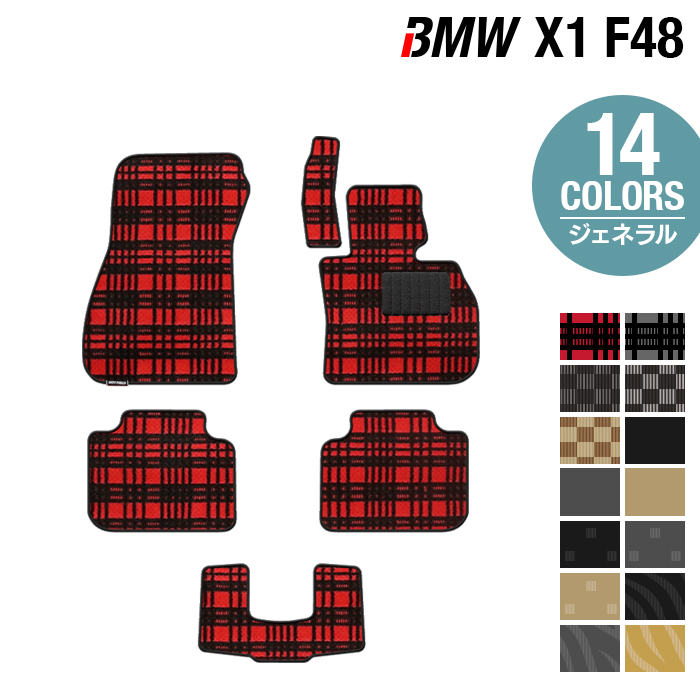 BMW X1 (F48) フロアマット グッズ◆選べる14カラー HOTFIELD フロア 光触媒加工済み|送料無料 内装パーツ マット 車 運転席 助手席 カーマット カーペット カスタムパーツ 車用品 カー用品 日本製 ホットフィールド フロア グッズ 内装パーツ おしゃれ カーグッズ, IMOTO SPORTS:b0cc03a0 --- sunward.msk.ru