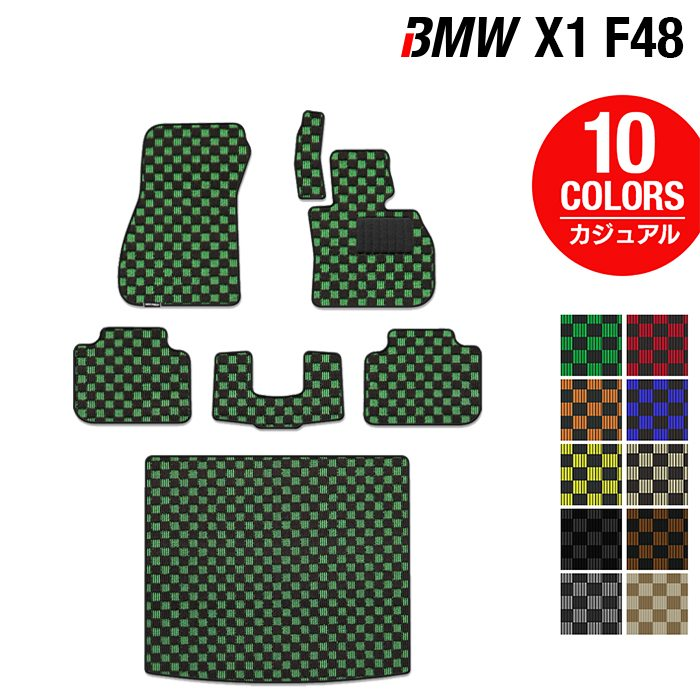 BMW X1 (F48) フロアマット+ラゲッジマット ◆カジュアルチェック HOTFIELD 光触媒加工済み 送料無料 マット 車 カーマット 車用品 カー用品 日本製 フロア グッズ パーツ カスタム トランクマット フロント ビーエム フロアカーペット