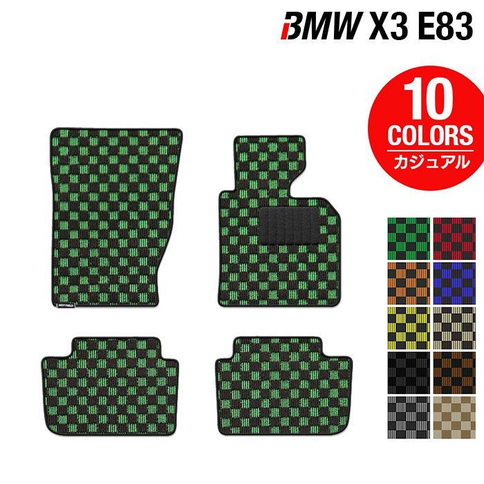 BMW X3 (E83) フロアマット ◆カジュアルチェック HOTFIELD 光触媒抗菌加工 送料無料 マット 車 運転席 助手席 カーマット 車用品 カー用品 日本製 ホットフィールド フロア パーツ カスタム フロント ビーエム フロアカーペット