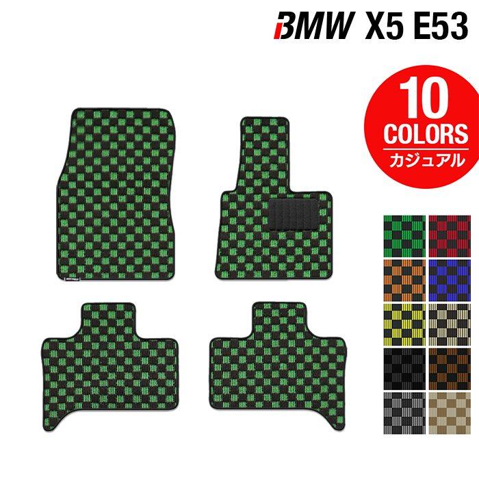 BMW X5 (E53) フロアマット ◆カジュアルチェック HOTFIELD光触媒加工済み|送料無料 マット 車 運転席 助手席 カーマット カーペット カスタムパーツ 車用品 カー用品 日本製 ホットフィールド フロア フロアーマット グッズ パーツ
