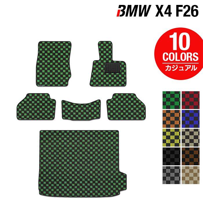 BMW X4 (F26) フロアマット+トランクマット ◆カジュアルチェック HOTFIELD 光触媒加工済み|送料無料 マット 車 運転席 カーマット カーペット 車用品 カー用品 日本製 ホットフィールド フロア ラゲッジ ラゲッジマット グッズ パーツ おしゃれ