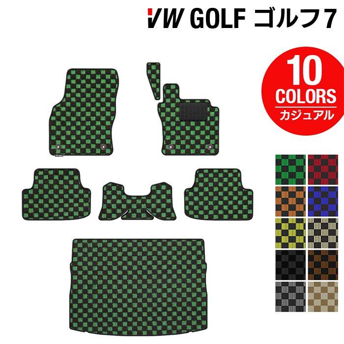 VW カーマット フォルクスワーゲン GOLF ゴルフ7 ラゲッジ フロアマット+トランクマット◆カジュアルチェック HOTFIELD光触媒加工済み|送料無料 ワーゲン Volkswagen ワーゲン カーマット パーツ カー用品 vwゴルフ 車 トランク ラゲッジ ラゲッジマット, Day Tripper:d48b0d02 --- sunward.msk.ru