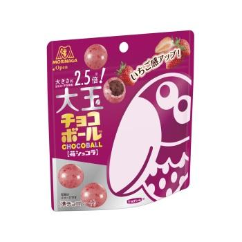 平成チョコボール 本物 大玉チョコボール 苺ショコラ お菓子 入手困難 チョコレート 120個セット