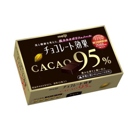 明治チョコレート効果 カカオ95%BOX 60箱(5箱×12B) 高カカオチョコレート 【meiji・お菓子】