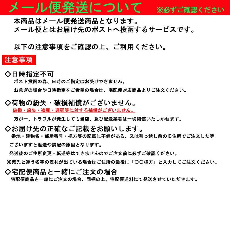 【メール便】クロレッツミントタブ シャープミント 6個セット【代金引換不可・日時指定不可】