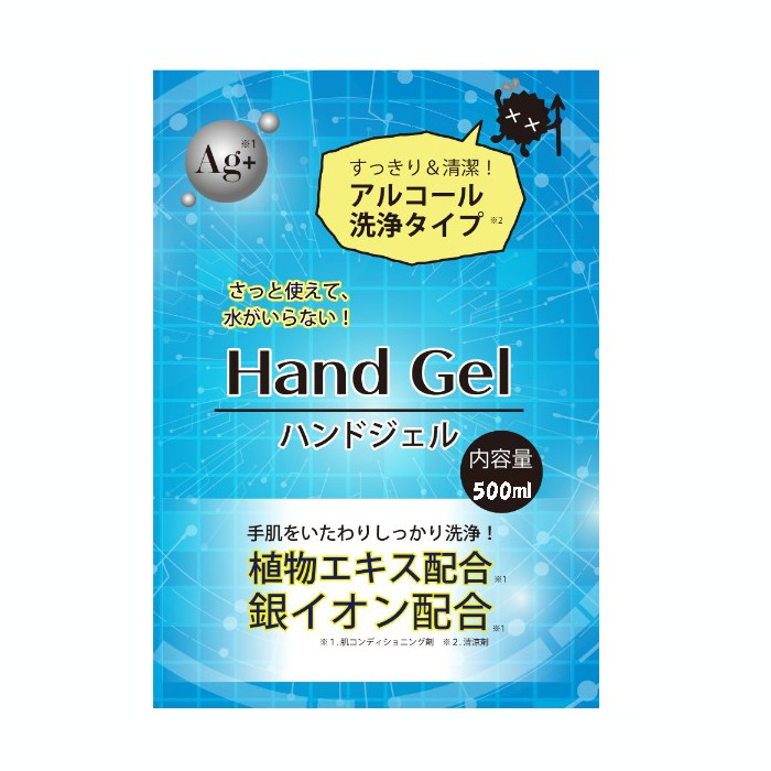 アルコール ハンドジェル 500ml 手指 植物エキス 銀イオン配合 除菌 ウィルス対策 抗菌 手指除菌液 オンラインショッピング 日本製 宅送 低刺激 衛生商品